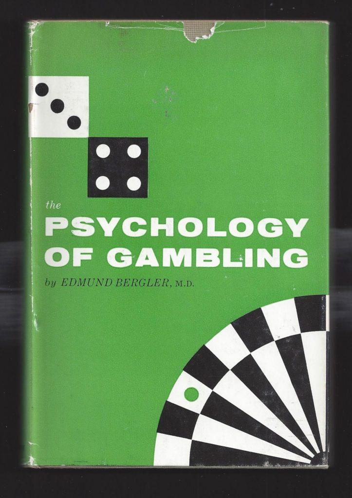 誤謬:ギャンブルの心理学